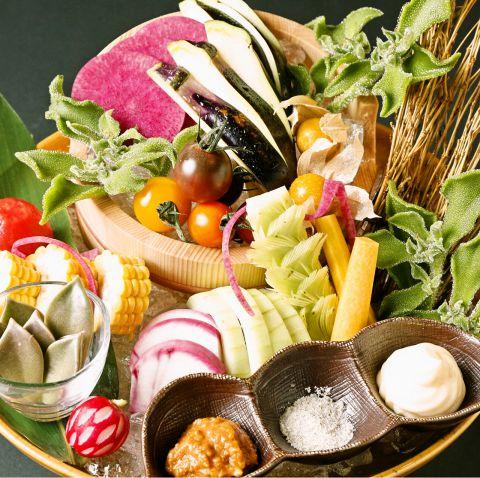 野菜たっぷり(金の独楽)