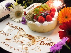 誕生日フルーツたっぷりケーキ