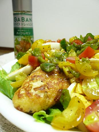豆腐ハンバーグのサラダ